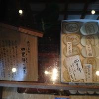 Photo taken at 大里屋本店 by Shinichi S. on 8/4/2012