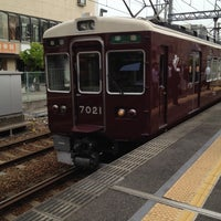 Photo taken at Kotoen Station (HK24) by kabutoyama309 on 5/16/2012