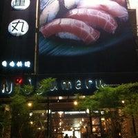 Photo taken at Nijyumaru 二重丸 by Tai Yuan B. on 1/17/2011