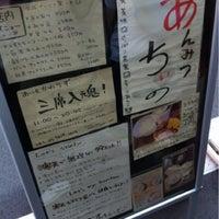 Photo taken at あんみつ ちぃの by kazuo h. on 5/5/2012