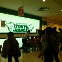 Photo taken at Tokyu Hands by shunkit2 @. on 11/13/2011