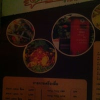 Photo taken at ร้าน Share Yes by Thirdchai S. on 9/6/2012