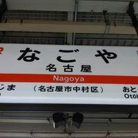 Photo taken at Nagoya Station by aijyu on 9/8/2012