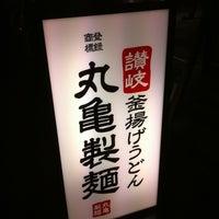 Photo taken at Marugame Seimen by Nnkoji on 7/10/2011