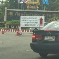 Photo taken at Klongprem Central Prison by  LaDyZPimP  on 8/5/2011