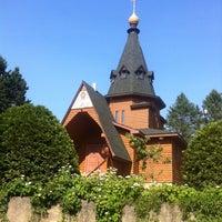 Photo taken at Holy Transfiguration Skete Monastery by Nicolas H. on 7/14/2012