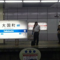 Photo taken at Midosuji Line Daikokucho Station (M21) by Masayuki W. on 9/19/2011