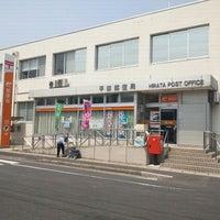 Photo taken at 平田郵便局 by Kurio H. on 6/4/2011