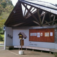 Photo taken at ヤビツ峠 by Shigeo I. on 10/3/2011