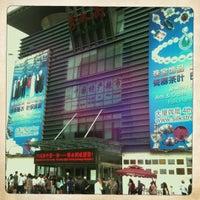 Photo taken at 秀水街 Silk Street Market by Michael C. on 9/1/2011
