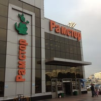 Photo taken at Рамстор / Ramstore by Nurgazy M. on 7/7/2012