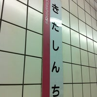 Photo taken at Kitashinchi Station by maiko on 5/12/2011