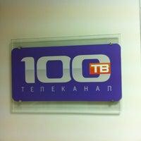 Photo taken at 100 ТВ by Vadim G. on 3/14/2012