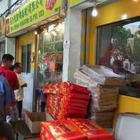 Photo taken at Yan Chuan Roaster Pte Ltd by Jinfu C. on 5/13/2012