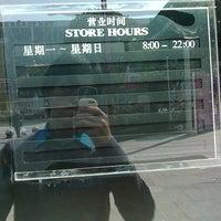 Photo taken at Starbucks | 星巴克 by Pierre W. on 3/25/2012