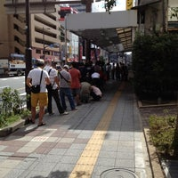 8/16/2012にrudytunezがラーメン二郎 横浜関内店で撮った写真