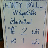 Photo taken at HONEY BALL by Py G. on 6/18/2012