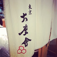 Photo prise au Rokurinsha par KeiwaCollege le6/6/2012