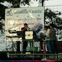 Photo taken at การไฟฟ้าส่วนภูมิภาคสาขาบึง by May R. on 1/17/2012