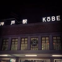 Photo taken at Kōbe Station by Takuya H. on 12/7/2011