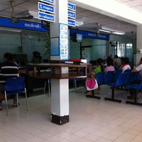 Photo taken at สำนักงานที่ดิน อ.ตรอน จ.อุตรดิตถ์ by Toppu T. on 6/14/2012