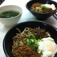 Photo taken at Restoran Super Kitchen Chilli Pan Mee (辣椒板面) by siau sin 💋 on 9/23/2011