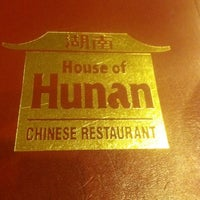 Photo taken at House of Hunan by Harlee T. on 12/14/2011