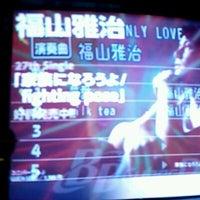 12/30/2011にIkeda R.が歌広場 田町駅三田口店で撮った写真