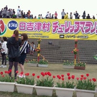 Photo taken at 日野川 河川敷 by Yukio U. on 4/15/2012