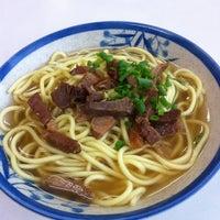 Photo taken at 八重山そば専門店なかよし食堂 by あび on 10/16/2011