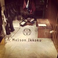 Photo taken at Maison Ikkoku Cafe by Kevin L. on 11/23/2011