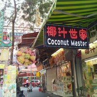 Photo taken at Coconut Master 椰汁世家 by Mel W. on 10/22/2011