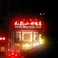 Photo taken at Jiu Hua Shan Roast Duck by Joe C. on 5/5/2011