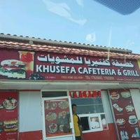 Photo taken at Khusefa Cafeteria & Grill by Isa A. on 11/14/2011
