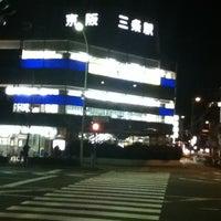 Photo taken at Sanjo Station (KH40) by kimmy on 2/15/2012