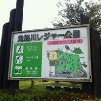 Photo taken at 鬼怒川レジャー公園 by Masahiko S. on 10/9/2011
