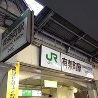 Photo taken at Yurakucho Station by koma_g on 1/31/2012