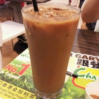 Photo taken at Hong Kong Kim Gary Restaurant 香港金加利茶餐厅 by Joshua L. on 4/27/2012