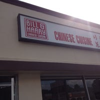 Photo taken at Bill & Harry's Chinese Cuisine by JC L. on 6/3/2012
