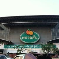 Photo taken at Talaad Thai by Jvanich V. on 2/26/2012