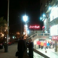 Photo taken at City Mall by Ahmed E. on 3/22/2012