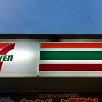 Photo taken at 7-Eleven by gorge266 on 5/4/2012
