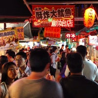 Photo taken at Rueifeng Night Market by Arthur L. on 8/31/2012