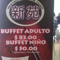 Photo taken at Xin Yuan Restaurante Buffet by Javo V. on 7/6/2012