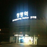 Photo taken at Cheongpyeong Stn. by Hwi Joong K. on 6/22/2012