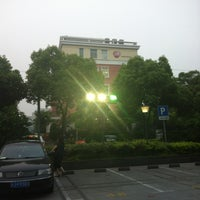 Photo taken at GSK R&D China by Melanie H. on 5/15/2012