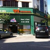 Photo taken at 99 Speedmart by mizan c. on 2/8/2012