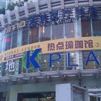 Foto scattata a K Plaza da Iurii il 7/27/2012