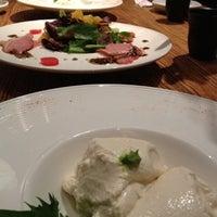 Photo taken at Utsuwa Meshi by Lim S. on 5/4/2012