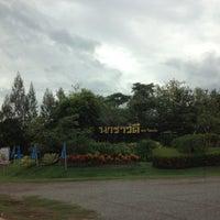 Photo taken at นาราวดี สปาแอนด์รีสอร์ท by Lexmo F. on 8/13/2012
